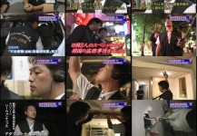 일본 – AsahiTV 'Sunday Scramble' 도청관련 국내최초 인터뷰