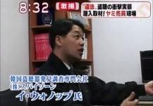일본 – 아사히TV방송 동영상 #1/2