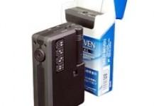 담배갑형 몰래카메라