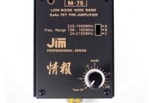 Jim M-75 주파수 증폭기