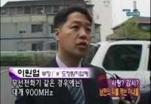 MBC – 생방송 오늘아침, 남편의 뒤를 캐는 아내들