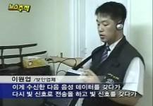 SBS – 뉴스추적 #1 '불법도청, 누군가 당신을 엿듣고 있다'