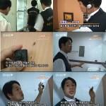 KBS – 여름철 여성안전 초비상