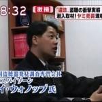 일본 – Asahi TV