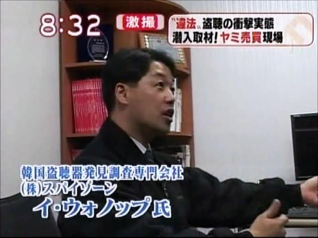 2008 Asahi TV