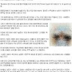 중앙일보 – '쉿, 조심.  사설도청' 도청 공포증 확산