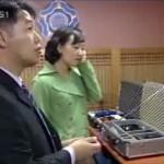 KBS – 취재파일4321 '한국판 셜록홈즈 탄생?'