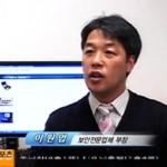 SBS – '무차별 엿듣기'…불법도청 극성