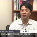 SBS – 숨기고 찾고 '도청과의 전쟁'…한 해 1천여 건