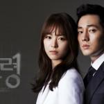 "SBS 수목드라마 ""유령"" 기술자문"